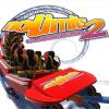 NoLimits Rollercoaster Simulation last ned